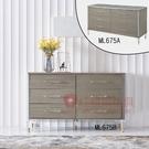 [紅蘋果傢俱] 美式 後現代 輕奢ML675A(ML675B)斗櫃(兩款可選) 邊櫃 儲物櫃 收納櫃 抽屜櫃 六抽櫃