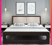 實木床 北歐實木床雙人床主臥家具單人床1.5m1.8米床現代簡約軟包軟靠床