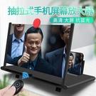 手機屏幕放大器超高清遙控3D視頻直播藍光護眼學生桌面支架擴大鏡 快速出貨