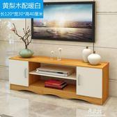 新款電視櫃現代簡約歐式客廳臥室電視機櫃迷你小戶型地櫃 儲物櫃igo    易家樂