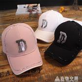 帽子女鴨舌帽手工鑲鉆水鉆棒球帽女韓版新款時尚潮百搭春夏季帽子 造物空間