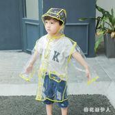 兒童雨披 時尚走秀透明男童韓版寶寶雨披女幼兒園學生小童可愛超輕 AW6179【棉花糖伊人】