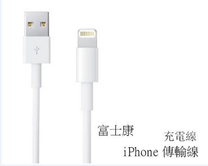 【小樺資訊】開發票 FOXCONN Apple 一米線 100CM 富士康 iPhone充電傳輸線 蘋果