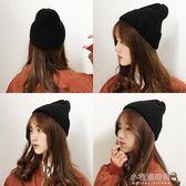 天黑色毛線帽子女ins可愛學生時尚冷帽百搭針織帽韓國潮『小宅妮時尚』