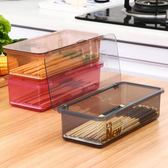 筷子籠家用餐具收納盒筷子瀝水架廚房廚具塑料帶蓋防塵隔水筒叉子3色可選