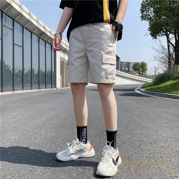 工裝短褲男夏季韓版休閒褲時尚學生寬鬆百搭五分褲【繁星小鎮】