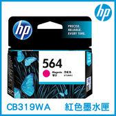 HP 564 紅色 原廠墨水匣 CB319WA 墨水匣 印表機墨水