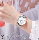 手錶新款手錶女士學生韓版簡約時尚潮流休閒大氣 【品質保證】