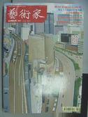 【書寶二手書T4/雜誌期刊_QLZ】藝術家_481期_第56屆威尼斯雙年展等