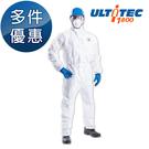 【醫碩科技】優特達 全身防護專用 防疫、搭機、進出醫院 安全防護衣 1件 ULTITEC-1800 多件優惠中
