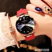 女士手錶防水時尚款女2020新款學生韓版簡約潮流休閒大氣ulzzang