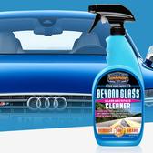 SCG強效玻璃清潔劑
