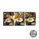 【日式茶碗蒸】美味日式茶碗蒸料理包 三種口味任選6包/組 (干貝蟹肉/魚板玉米/香菇碗豆)