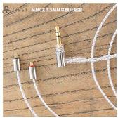 日本製 Final 3.5mm插頭 MMCX高純度無氧銅鍍銀耳機升級線 (附耳勾) .公司貨兩年保固