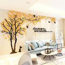 大樹3d立體亞克力墻貼畫客廳臥室沙發電視背景墻裝飾畫自粘墻紙貼壁貼 LJ6077【極致男人】