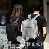 後背包簡約休閑多功能書包男女筆記本電腦包時尚潮流旅行背包