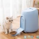 貓糧儲存桶寵物儲糧桶密封保鮮貓糧桶大容量【千尋之旅】