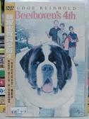 挖寶二手片-C06-003-正版DVD-電影【我家也有貝多芬4】-喬治瑞霍 茱莉亞史衛妮(直購價)