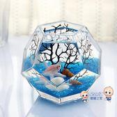 魚缸 多面體個性斗魚缸創意桌面玻璃魚缸熱帶魚缸加厚超白魚缸 多色