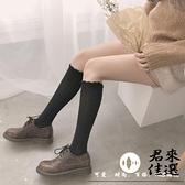 2雙裝 花邊長筒襪子女薄款小腿襪學生襪中筒襪【君來佳選】