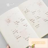 計劃本筆記本手冊日程本計劃表記事本效率管理手帳本【小玉米】