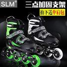 溜冰鞋 SLM溜冰鞋成人輪滑鞋直排輪套裝...