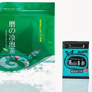 【磨的冷泡茶】高山青茶30入/袋-高雅茶香 甘甜順暢 冷泡更好喝