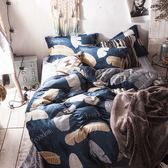100%法蘭絨雙人特大6×7尺四件式兩用被毯床包組☆冬季首選☆《羽葉》