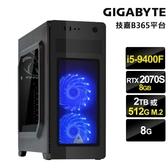 【技嘉平台】i5六核{衝鋒麥塊M}RTX2070S-8G獨顯電玩機(i5-9400F/8G/2T/RTX2070S-8G)