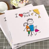 相冊  相冊定制影集成長寶寶兒童家庭送禮覆膜自粘貼式創意diy手工紀念 99狂歡購 夢藝家