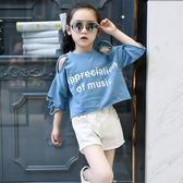 童裝女童夏季新款半袖韓版兒童短袖T恤LJ4520『黑色妹妹』