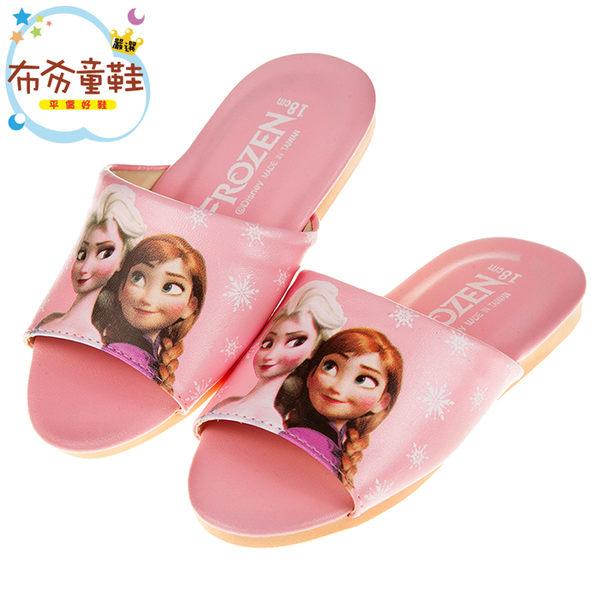 《布布童鞋》Disney冰雪奇緣粉色台灣製兒童室內拖鞋(18~22公分) [ Y7W686G ]