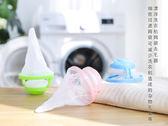 『蕾漫家』【A024】現貨-漂浮洗衣機濾網球 洗衣過濾網 去棉絮 集毛器 毛髮過濾網