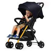 推車可坐可躺 輕便摺疊 兒童手推車寶寶BB傘車夏igo  范思蓮恩