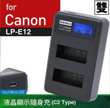 【一次充兩顆電池】Kamera 佳美能 USB液晶雙槽充電器 for Canon LP-E12 (附 Micro USB 充電線)