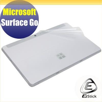 【Ezstick】Microsoft Surface GO 二代透氣機身保護貼 (機身背貼) DIY 包膜