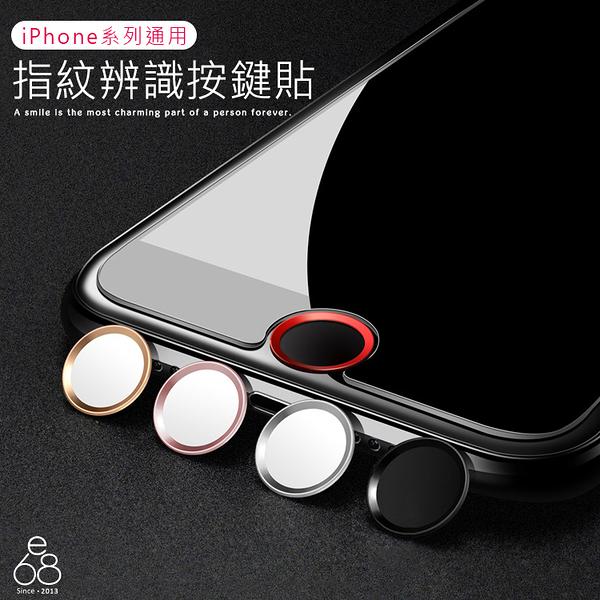 指紋辨識 貼 iPhone 7 Plus 紅色 iPhone 6S HOME鍵 貼 i6 按鍵貼 保護貼 iPad 玫瑰金