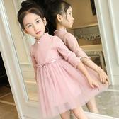 新年大促女童連身裙春裝長袖針織裙公主裙 森活雜貨