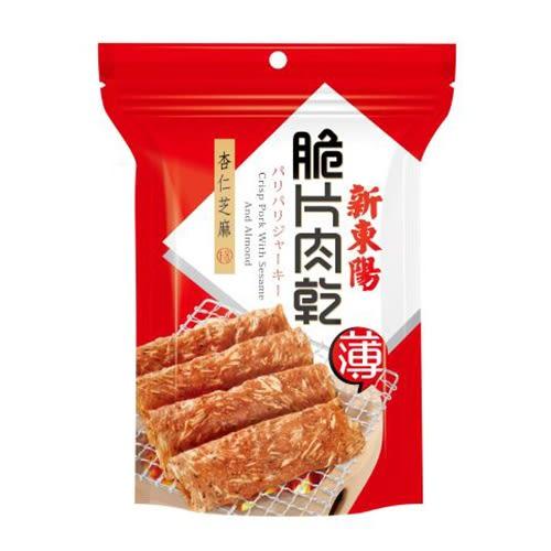 新東陽杏仁芝麻脆片肉乾75g【愛買】