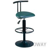 【耀偉】氣壓高吧椅E584-餐椅/會客椅/洽談椅/工作椅/吧檯椅/造型椅/高腳椅/