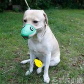 寵物嘴套 可愛狗口罩卡通嘴套防咬人寵物禁食亂叫舔舐止犬吠小中大型狗鴨嘴   非凡小鋪