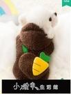 帶帽挎包狗狗衣服冬天保暖貓咪寵物泰迪冬季法斗小型犬比熊秋冬裝【快速出貨】