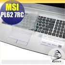【Ezstick】MSI PL62 7R...
