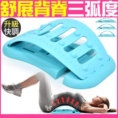 升級脊椎伸展器.背靠腰椎拉背器.瑜珈拉筋板矯正保健牽引器背部舒展器伸展架.防駝背護腰挺背板