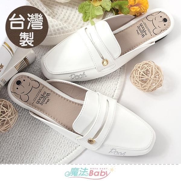 女鞋 台灣製迪士尼小熊維尼授權正版時尚皮鞋 魔法Baby