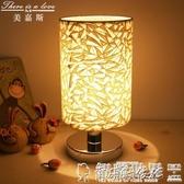 USB檯燈創意現代簡約臥室床頭護眼學習可調光禮品看書節能溫馨喂奶小臺燈聖誕交換禮物