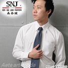 【S-01】森奈健-專業自信辦公室男長袖襯衫(帥氣白)。(上班族制服 OL粉領套裝 專業形象)