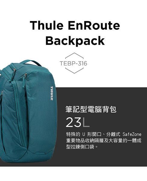 (快速出貨)THULE-EnRoute 23L筆電後背包TEBP-316