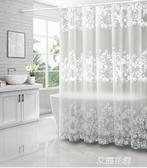 衛生間浴簾淋浴房擋水簾洗浴隔斷浴室門洗澡隔離防水拉掛窗簾子布『艾麗花園』