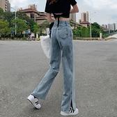 淺色開叉寬管牛仔褲女直筒寬鬆泫雅風高腰2021夏季薄款垂感拖地褲 「雙10特惠」